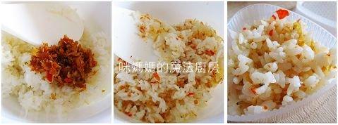 吻魚XO醬三角飯糰-1
