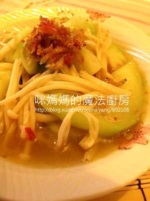 吻魚XO醬金針菇絲瓜