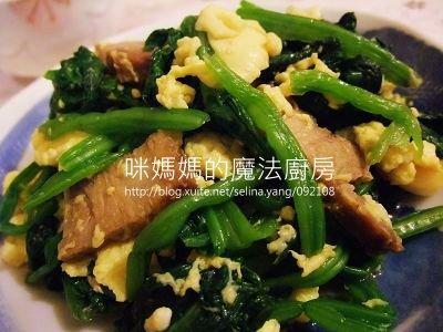 五花肉嫩蛋波菜-橫