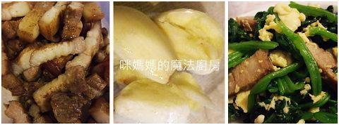 五花肉嫩蛋菠菜-1