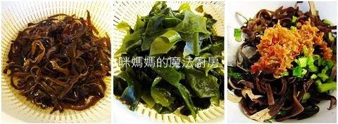 吻魚XO醬涼拌海帶芽-1
