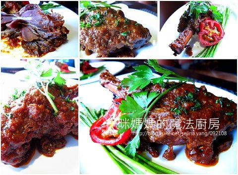 健康與美味兼具的新美食。Bistro 187-05