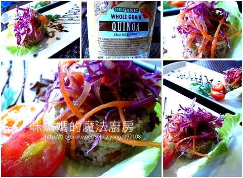 健康與美味兼具的新美食。Bistro 187-04