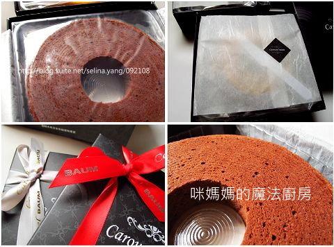 【試吃】Carousel BAUM日本年輪蛋糕-02-1