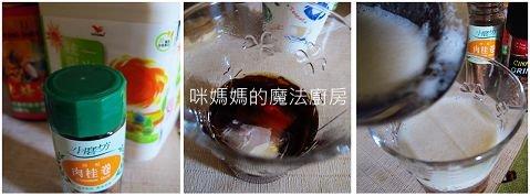 蜂蜜豆漿拿鐵-1