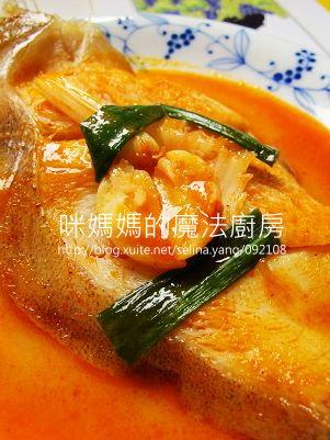 泰式酸辣蒸鱈魚