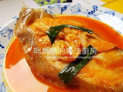 泰式酸辣蒸鱈魚-橫
