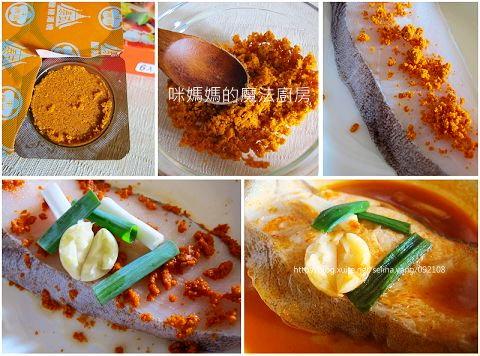 泰式酸辣蒸鱈魚-1