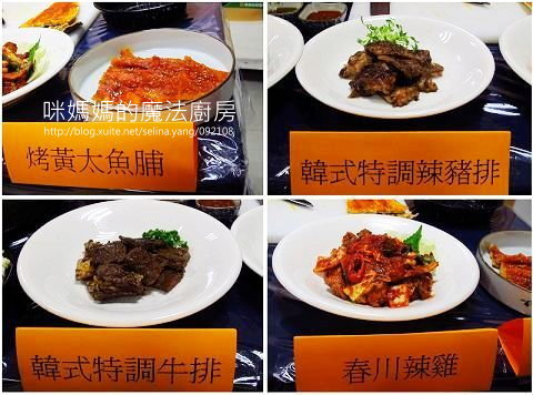 高島屋韓國美食展-10