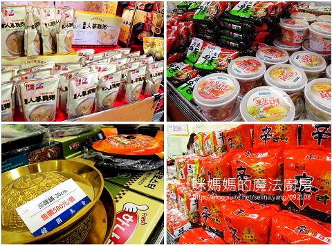 高島屋韓國美食展-11