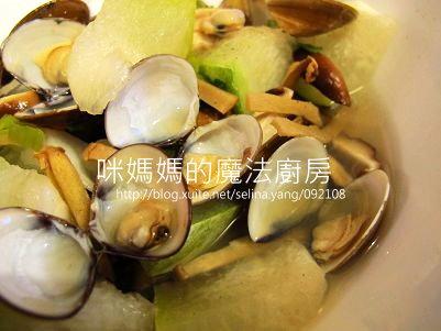 冬瓜蒸蛤蜊-橫