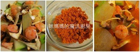 酸辣冬瓜鮮蝦麵-1