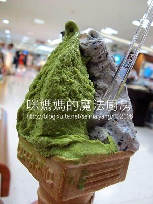 就愛吃冰淇淋