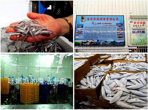 CAS台灣優良農產品參訪之旅-1