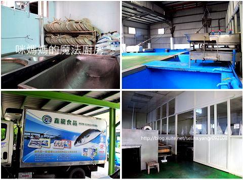 CAS台灣優良農產品參訪之旅-3