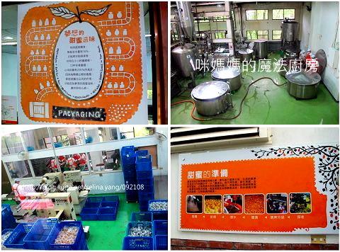 CAS台灣優良農產品參訪之旅-6