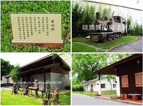 CAS台灣優良農產品參訪之旅-5