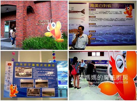 CAS台灣優良農產品參訪之旅-10