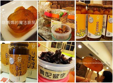 CAS台灣優良農產品參訪之旅-9