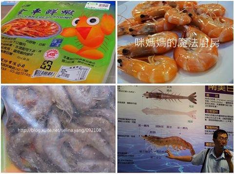 CAS台灣優良農產品參訪之旅-12