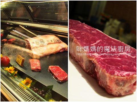 Toros鮮切牛排-3