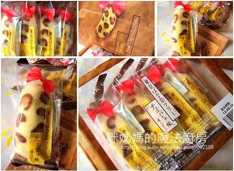 東京豹紋香蕉-1