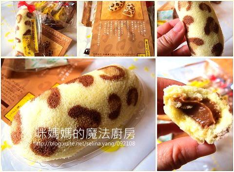 東京豹紋香蕉-2