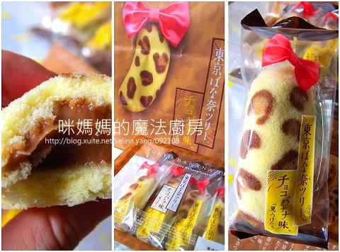 東京豹紋香蕉-4
