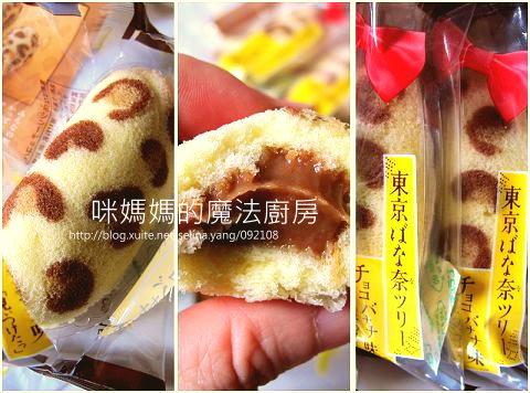 東京豹紋香蕉-5