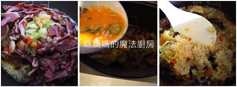 用電子鍋做鴨賞炒飯-1