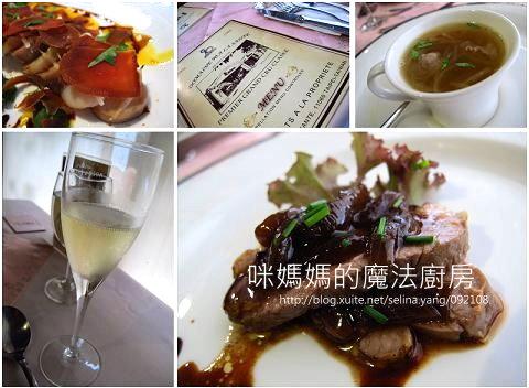 慶功宴於酒食歐風朝-1