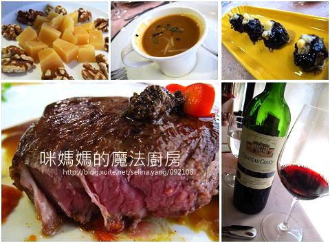 慶功宴於酒食歐風朝-2