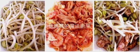 麻辣豆芽豬肉片-1