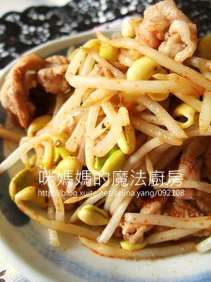 麻辣豆芽豬肉片