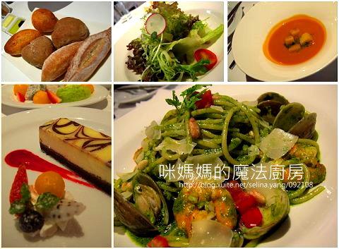 美食與藝術的結合。典藏藝術餐廳-01