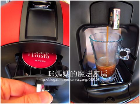 【體驗】NESCAFE Dolce Gusto Circolo膠囊咖啡機-2