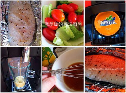 義式香料鱈魚排佐蜜桃醬汁-1