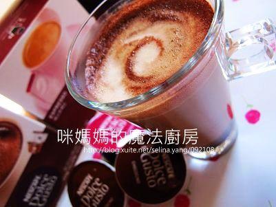 特調摩卡咖啡-橫