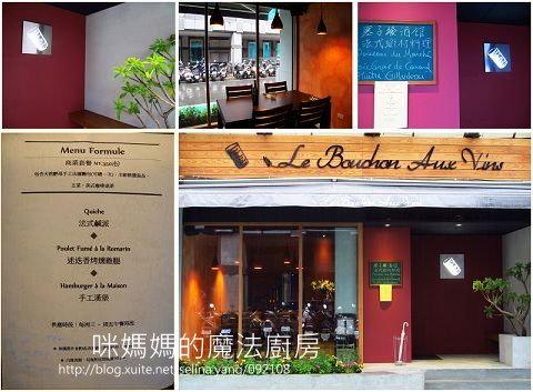 塞子小酒館-01