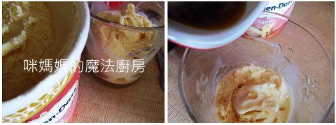 冰淇淋咖啡-1