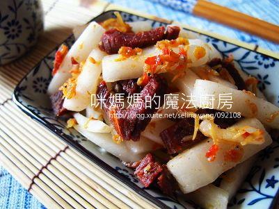 牛肉乾涼拌白蘿蔔-橫
