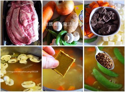 黃金咖哩飯-1