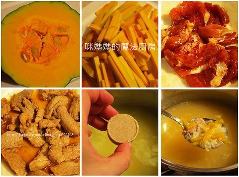 南瓜瘦肉粥-1