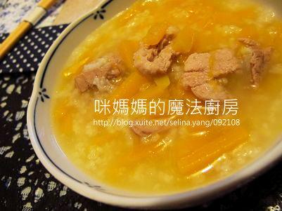 南瓜瘦肉粥-橫
