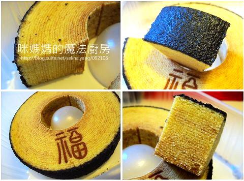 【試吃】元樂黑芝麻年輪蛋糕-3