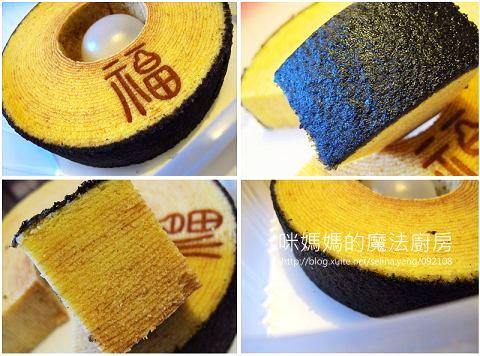 【試吃】元樂黑芝麻年輪蛋糕-4