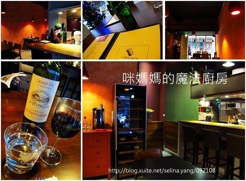 二訪塞子小酒館-1