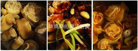 麻辣滷豬腳-1
