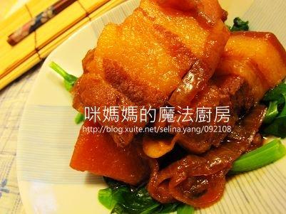 洋蔥土豆燉肉-橫