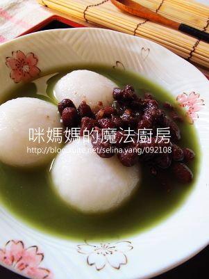 紅豆抹茶湯圓